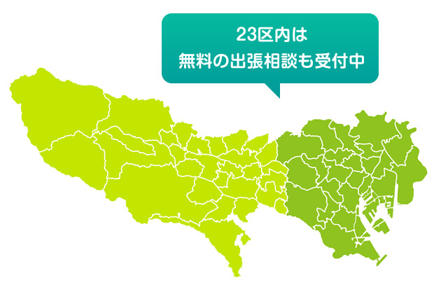 東京都のキャバクラ許可申請に対応